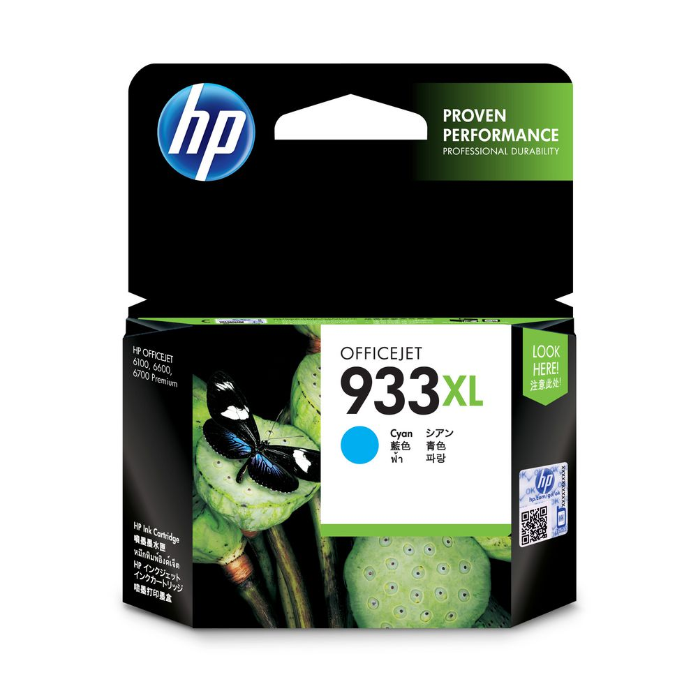 HP 933 Cyan XL Ink Cartridge