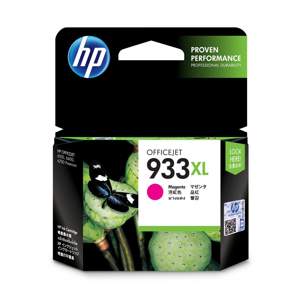 HP 933 Magenta XL Ink Cartridge